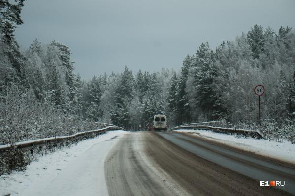 Снегопады ожидаются ночью и утром 8 ноября