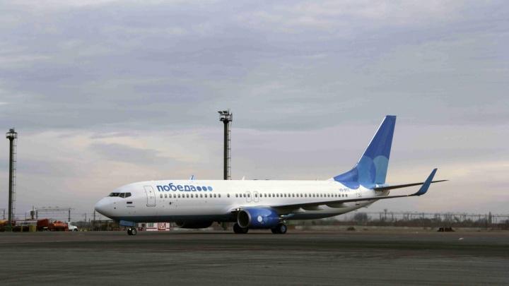 Хотел курить и дебоширил: в волгоградском аэропорту экстренно сел самолет из Ингушетии