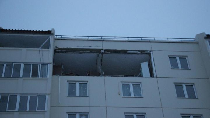 После взрыва в «Амуре-2» спасатели предложили подавать газ в новостройки до заселения жильцов