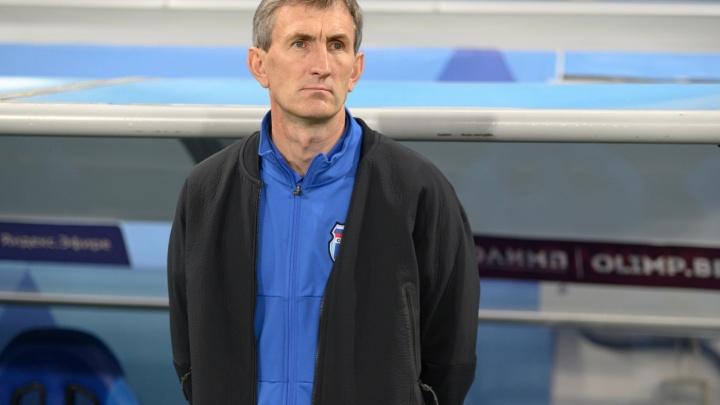 Болельщики назвали главного тренера «Ротора» лучшим в Футбольной национальной лиге
