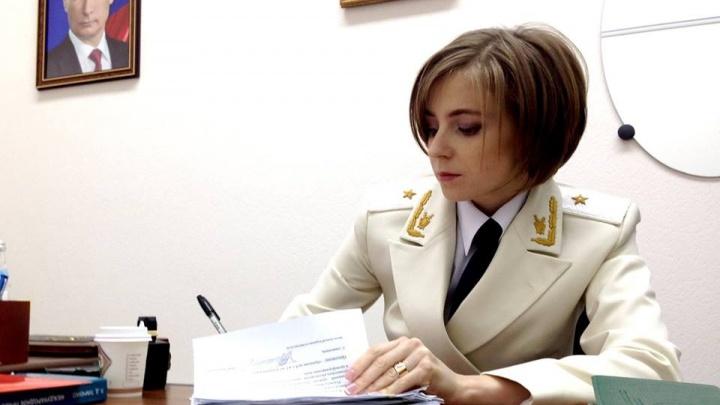 «Моя мама не тунеядец и алкаш»: экс-прокурора Крыма Поклонскую задели слова волгоградского депутата