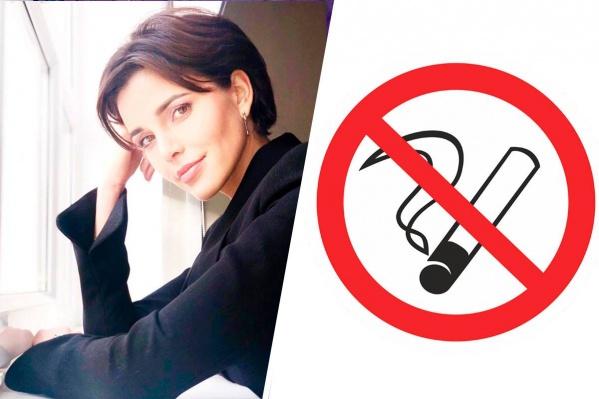 Дарья Онегина бросила курить год назад