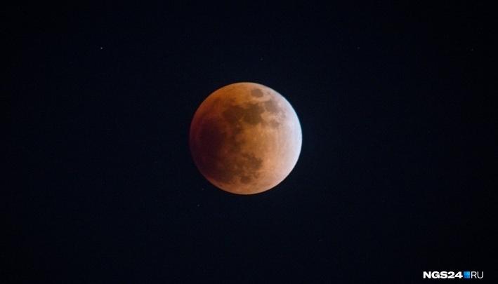 Астрономы рассказали, когда смотреть лунное затмение в Красноярске