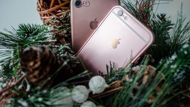 Что попросить у Деда Мороза: iPhone или метр собственного жилья