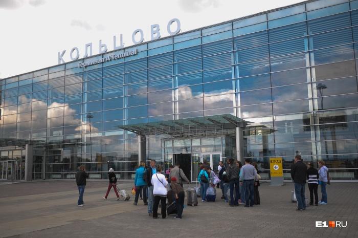 В Челябинск можно будет улететь за 2900 рублей