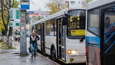 Проездные для обычных пассажиров появятся в Перми в декабре
