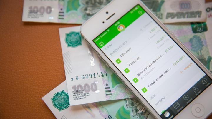Новосибирец остался без денег на банковской карте после ремонта «айфона»