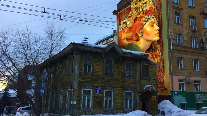 Сибирячка придумала для Новосибирска Хранительницу деревянных домов