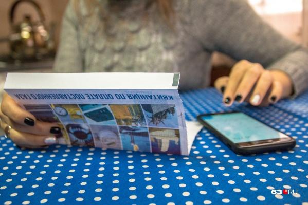 Оплатить «коммуналку» с помощью телефона без комиссии смогут многие, но не все