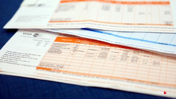 Пермские энергетики банкротят 39 ТСЖ из-за долгов за тепло