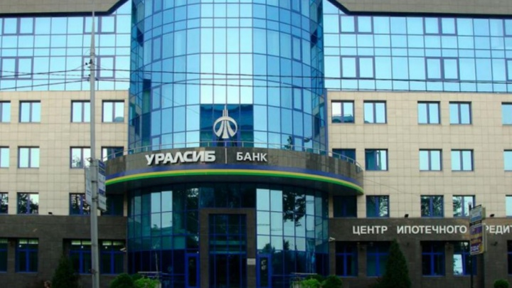 Банк УРАЛСИБ вошел в топ-5 банков