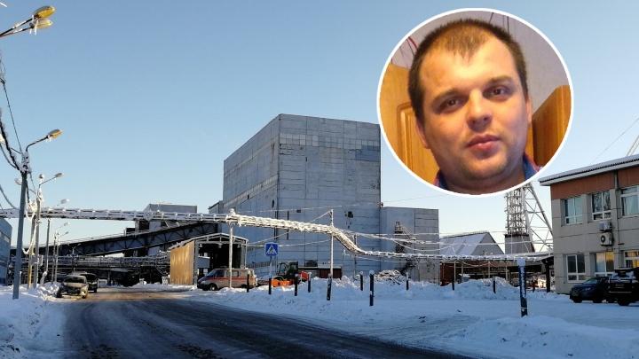 «Сбило с ног потоком рассола»: рабочий в шахте Соликамска мог погибнуть из-за прорыва трубы