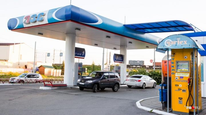 В Ярославле снова вырастут цены на бензин: когда и насколько