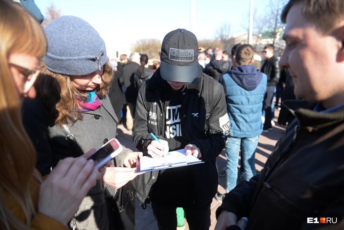 Люди собирали подписи в защиту сквера