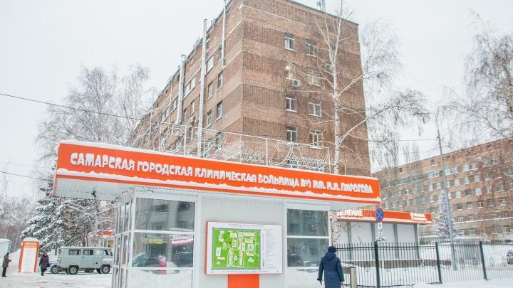Дело о «мертвых душах» в больнице Пирогова передали в суд