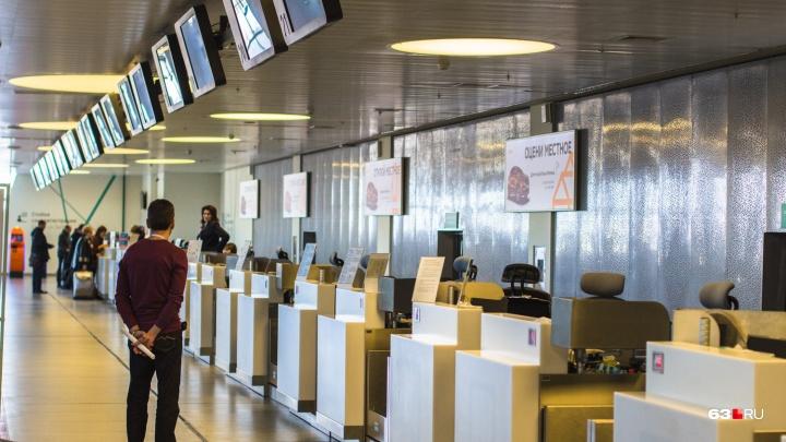 В Самаре иностранца будут судить за контрабанду европейской валюты