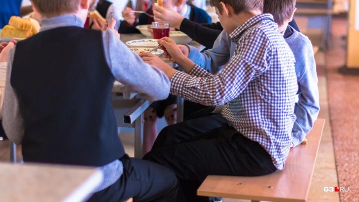 Кушать подано: в Самаре родителям школьников предложили пробовать блюда в столовых