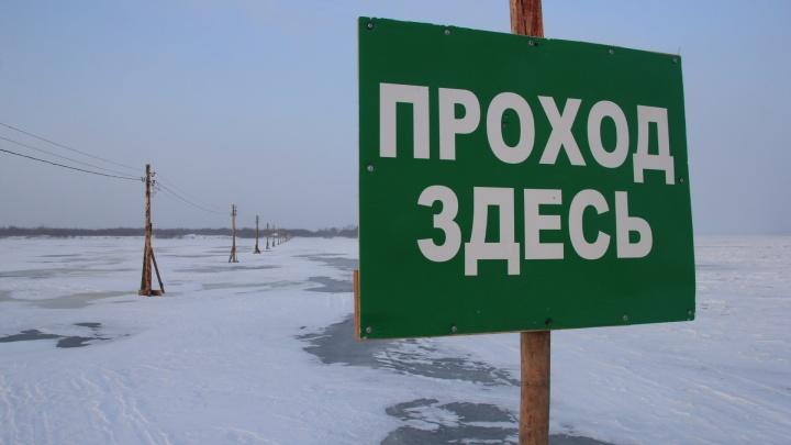 В Архангельске открыта пешеходная переправа на Хабарку