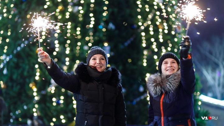 Спектакль и рождественский бал: волгоградцев зовут попрощаться с каникулами