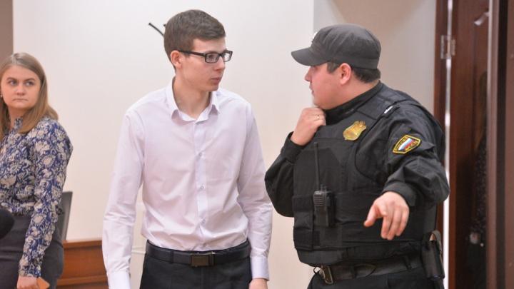 Прокуратура потребовала посадить «очкарика», подравшегося с мажором в Екатеринбурге