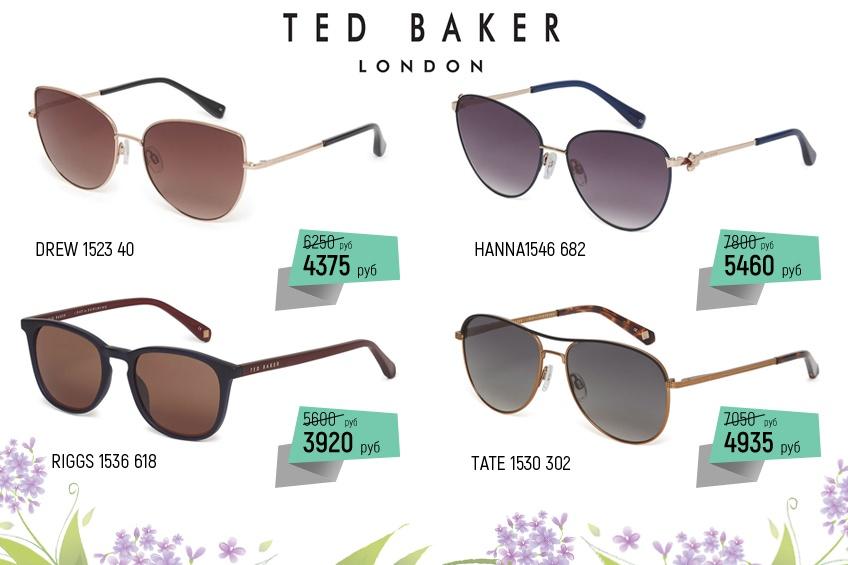 Солнцезащитные очки Ted Baker станут завершающим штрихом любого образа