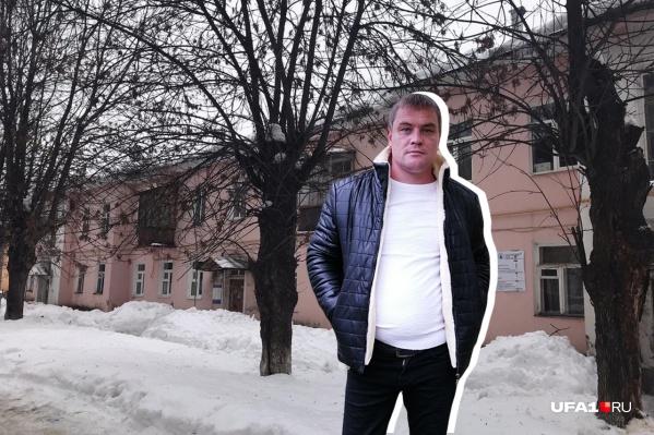 За 33-летнего уфимца вступились многие жители России