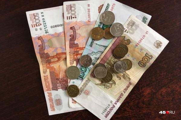 Начисленные зарплаты в Зауралье выросли примерно на 6% по сравнению с прошлым годом