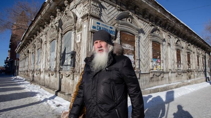 Привет, старина! В Челябинске решили судьбу особняка XIX века, выставленного на продажу за 1,2 рубля