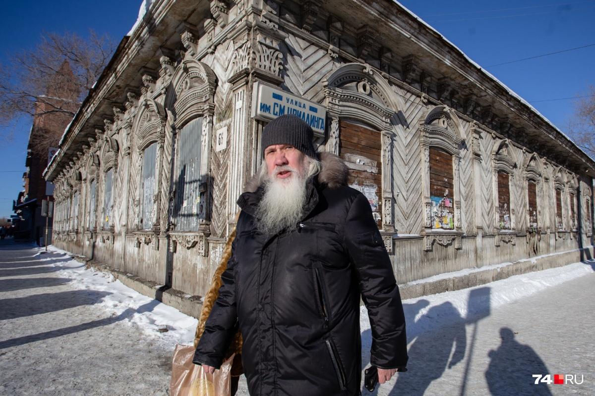 140-летнему дому наконец-то нашли хозяина
