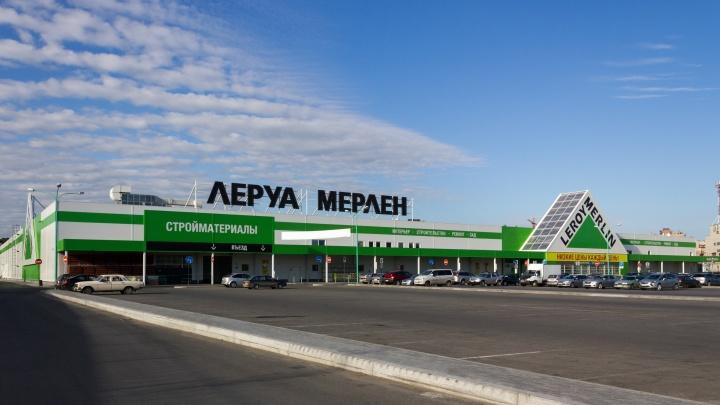 Гипермаркеты «Леруа Мерлен» в Екатеринбурге ищут новых сотрудников: 5 поводов отправить резюме