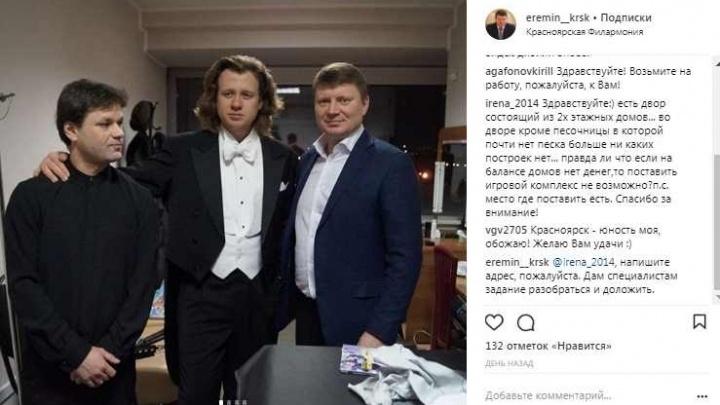 Красноярцы стали засыпать мэра жалобами в первый же день его появления в Instagram