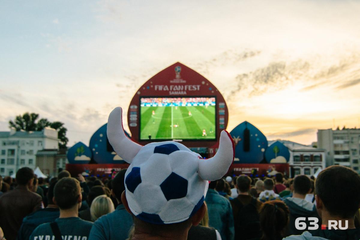 Размещена программа 2-х последних дней фестиваля болельщиков FIFA вСамаре