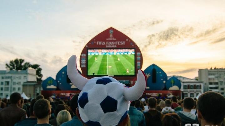 Стала известна программа фестиваля болельщиков FIFA в Самаре на 14 и 15 июля