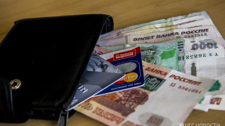 Мужчина лишился 280 тысяч рублей при продаже машины в интернете
