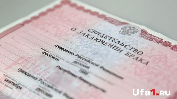 Три цифры бесконечности: сколько пар в Башкирии выбрали «красивую» дату свадьбы?