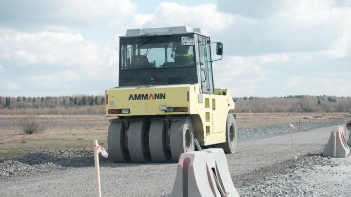 Пермское УФАС выявило сговор на аукционе по содержанию автомобильных дорог