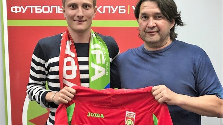 ФК «Уфа» пополнился игроком сборной Грузии