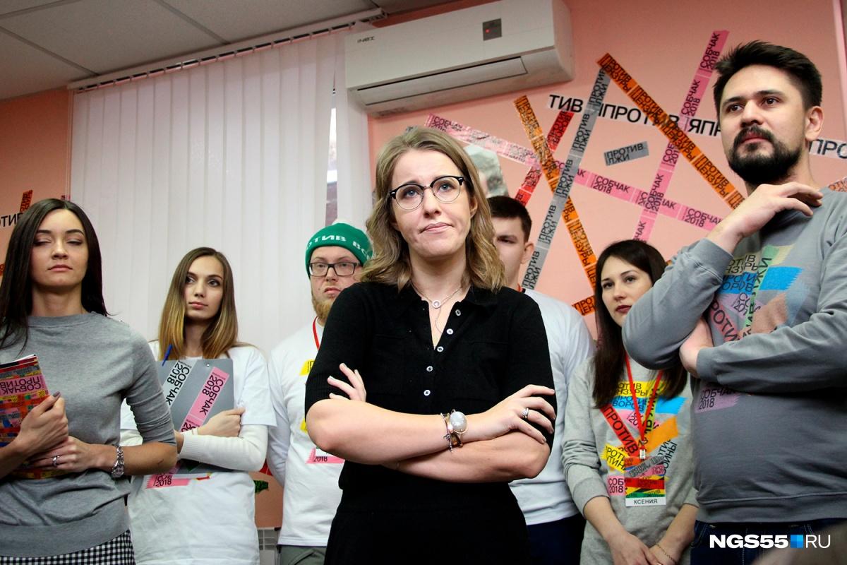 Омичи и волонтёры окружили Ксению