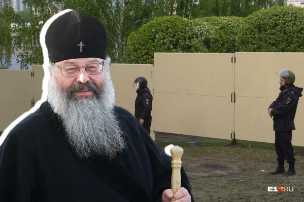 Митрополит Кирилл согласился, что забор надо снести