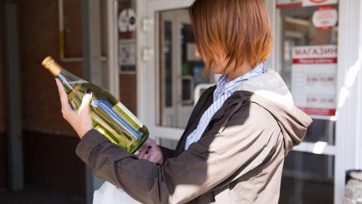 Ярославские трезвенники потребовали у губернатора сократить время продажи алкоголя