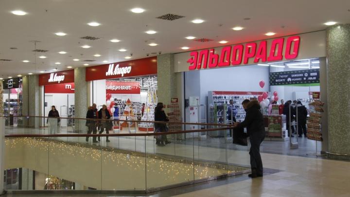 Новый владелец MediaMarkt открыл на его месте в «Ауре» сразу два магазина
