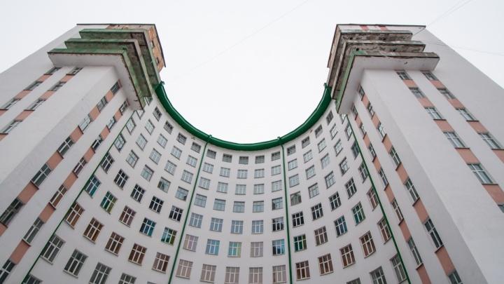 Где чекинились чекисты: гуляем по самому знаменитому городку в центре Екатеринбурга