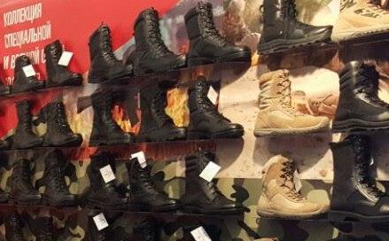 Ботинки компании «Обувь России»