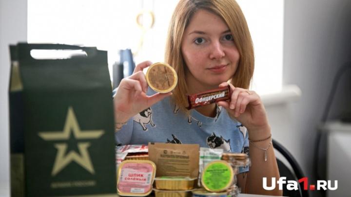 Испытано на себе: как корреспондент Ufa1 выживал на 254 рубля в день. Неделя третья