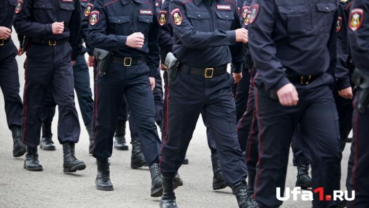 Башкирская полиция празднует 100-летие советской милиции