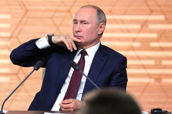 Владимир Путин накануне проводилпровел пресс-конференцию, посвященную итогам года