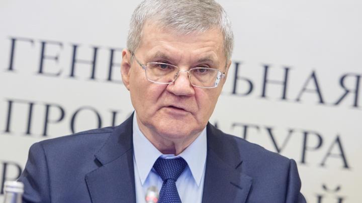 Глава Генпрокуратуры по инициативе президента уйдет в отставку