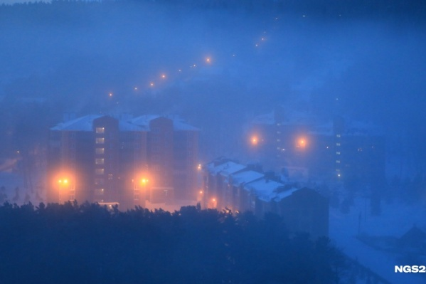 Город во время НМУ может опять затянуть дымкой