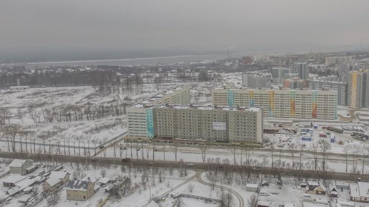 Как купить квартиры с выгодой: в Перми пройдет ярмарка доступной недвижимости