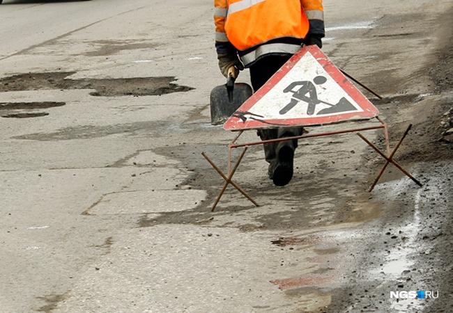 Рабочие в Кемерово приступили к ремонту ведущей в центр дороги